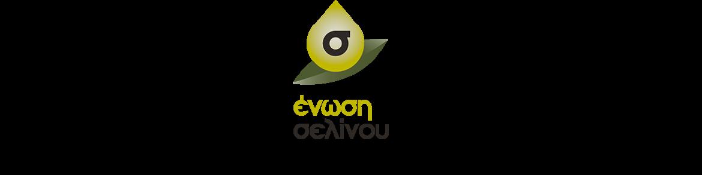 cropped-logo-enosi-selinou3.png