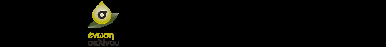 enosi-selinou2.png