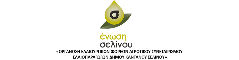 logo-enosi-selinou3.png